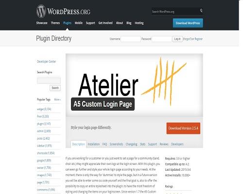 Atelier A5 custom login page